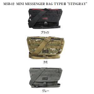 リーニア MSB-12 ミニメセンジャーバッグ タイプ3 スティングレー|tackleislandsukimaru