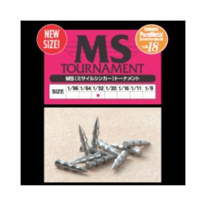 【メール便OK】 アクティブ MSトーナメント 1/96oz〜1/16oz ネイルシンカー tackleislandsukimaru