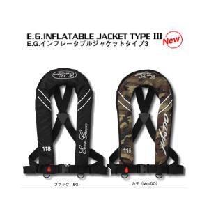 エバーグリーン EG インフレータブルジャケット タイプ4 自動膨張タイプ|tackleislandsukimaru