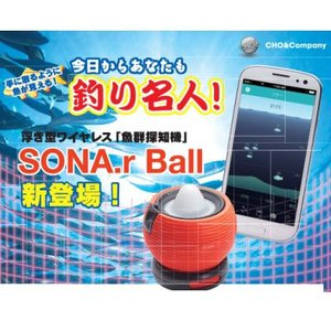 Cho&Company ソナーボール |tackleislandsukimaru