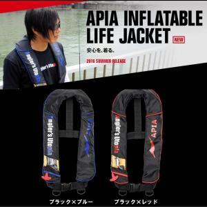 APIA アピア インフレータブル ライフジャケット|tackleislandsukimaru