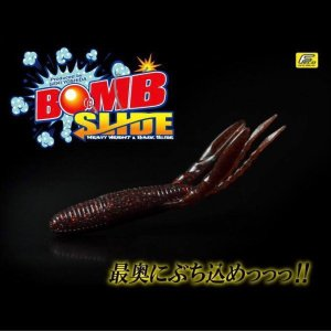ガンクラフト ボムスライド BOMB SLIDE|tackleislandsukimaru