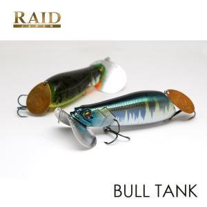 レイドジャパン ブルタンク BULL TANK tackleislandsukimaru