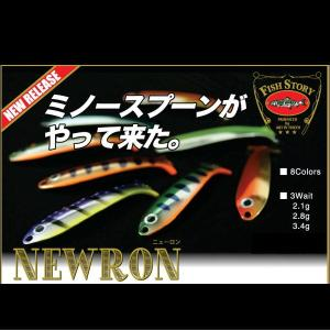 椿研究所 フィッシュストーリー ニューロン NEWRON 3.5g tackleislandsukimaru