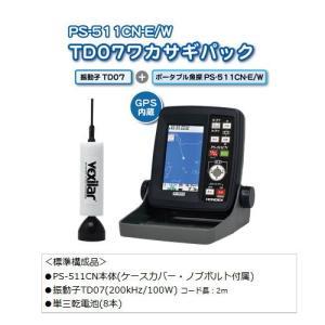 HONDEX(ホンデックス) 魚探 4.3型ワイドカラー液晶GPS内蔵ポータブル魚探(中〜東日本) PS-511CN-E TD7 ワカサギパック|tackleislandsukimaru