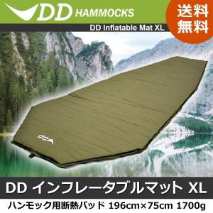 DDハンモック インフレータブルマット XL