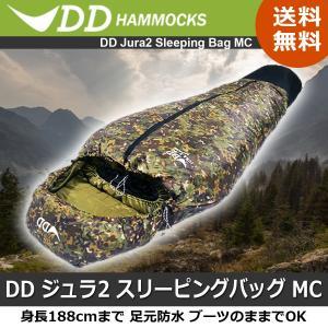 キャンパーにとって、最高な寝袋に設計されています。 ハンモック内部で寝袋に入ることは、もどかしく感じ...
