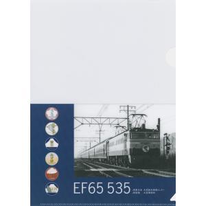JR貨物 EF65 535/EF60 510 [クリアファイル] 2枚組|tacty-shop