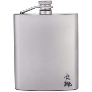 Fire-Maple BACCHUS チタンスキットル 200ml《日本正規品》3年長期保証
