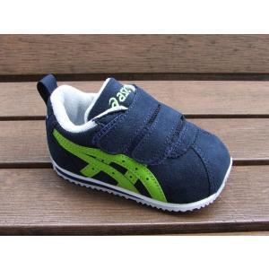 アシックス コルセア ベビー VIN / ネイビーブルーxフラッペグリーン ASICS キッズ スニーカー ベビー 子供靴 ベルクロ マジックテープ TUB156-5083|tadasports