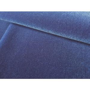 プレミアムアクリルモケット 137cm巾  商品番号:MT225-BU-  |taenaka