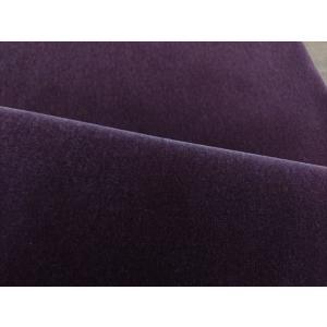 プレミアムアクリルモケット 137cm巾 【商品番号:MT225-PA-】|taenaka