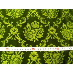 プレミアムアクリルモケットOB4360-137cm巾-【商品番号:MT225OB4360-LG-】|taenaka