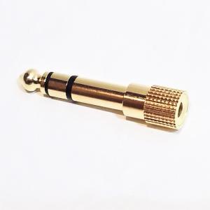 ヘッドホンジャックΦ6.3mm-ステレオミニΦ3.5mm変換器 金メッキ 送料94円|tafuon