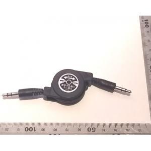 Φ3.5mmステレオケーブル 巻取り収縮長さ自由リール式 最大約70cm オスオス 送料120円 tafuon
