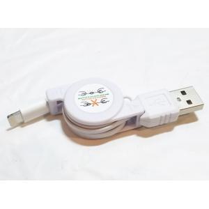 ライト ニング コネクタ USBケーブル 巻取り収縮長さ自由 最大約70cm 白/黒 送料140円|tafuon