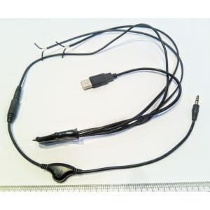 超小型アンプ 3W×2ch Φ3.5mmステレオプラグアンプボリューム付き USBコネクタ電源|tafuon