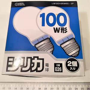 電球100W E26口金 OHM製  2個入り|tafuon