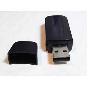 BluetoothオーディオレシーバーUSBコネクタ電源 ワイヤレス音楽に  tafuon