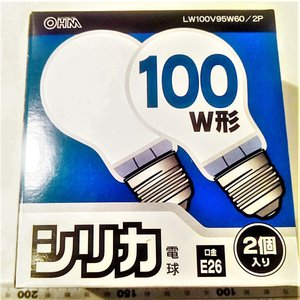 E26口金の電球 100W OHM製 2個入り tafuon