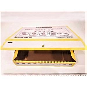 宅急便コンパクト専用BOX ダンボール箱 (たて)20cm(よこ)25cm(高さ)5cm