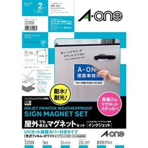 エーワン 屋外でも使えるマグネット UV保護カバー付 2セット 32008(10セット)|tag