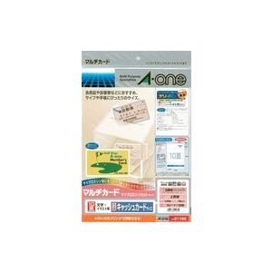 エーワン マルチカード キャッシュカードサイズ 10枚 51165(10セット)