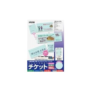 エーワン 手作りチケット ブルー 8面 160...の関連商品5