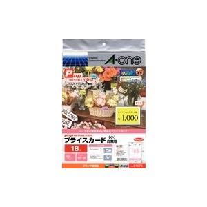 エーワン POP REVOLUTION プライスカード 小 18面 51572 tag