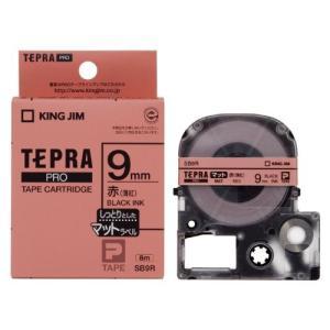 キングジム テープカートリッジ テプラPRO 9mm SB9R マット薄紅色|tag