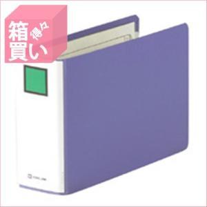 【箱買い商品 / 一箱40セット】キングジム KING JIM キングファイル スーパードッチ A5E 1445青 (※メーカーからの取り寄せになります)|tag