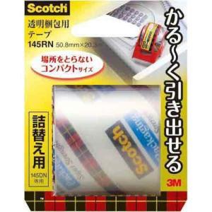 スリーエム ジャパン スコッチ 梱包用テープ 小巻シリーズ かる〜く引き出せるテープ 詰替用 142RN(10セット)|tag
