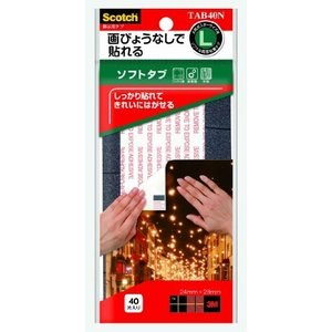3M スコッチ 掲示用タブ L 40片 24x28mm TAB40N|tag