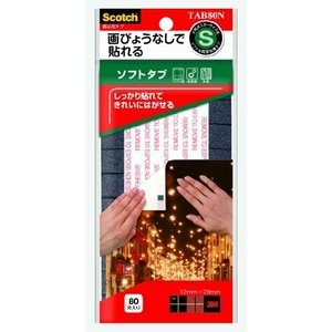 3M スコッチ 掲示用タブ ソフトS 80片 12x28mm TAB80N|tag