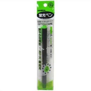 ゼブラ 蛍光ペン 蛍光オプテックスケア P-WKCR1-G 緑(10セット)|tag