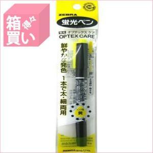【箱買い商品 / 一箱400セット】ゼブラ オプテックスケアキ P−WKCR1−Y (※メーカーからの取り寄せになります)|tag