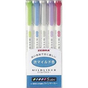 ゼブラ 蛍光ペン マイルドライナー 渋マイルド色...の商品画像