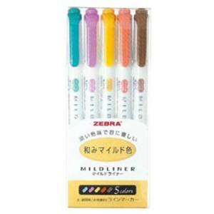 ゼブラ 蛍光ペン マイルドライナー 和みマイル...の関連商品9