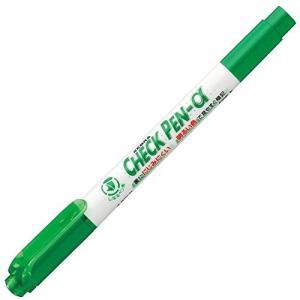 ゼブラ 暗記用 チェックペン アルファ 水性マーカー 緑(10セット)