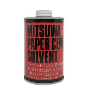 ミツワ ソルベント(溶解液)赤丸缶   280ml|tag