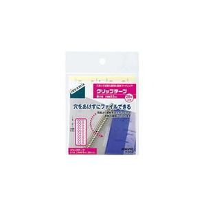 KOKUYO(コクヨ)クリップテープ<ideamix>穴ピッチ9.5mm(多穴用)28片入りタ−61N (5セット)|tag