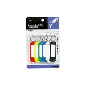 KOKUYO(コクヨ)キーホルダー型名札片面表示6個入り/パックナフ−S200 (10セット)|tag