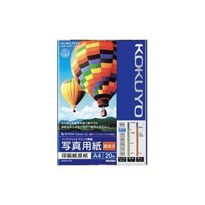 コクヨ 写真用紙高光沢 KJ−D12A4−20