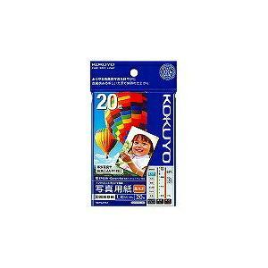 KOKUYO(コクヨ)IJP用写真用紙 印画紙原紙 高光沢L 20枚KJ−D12L−20