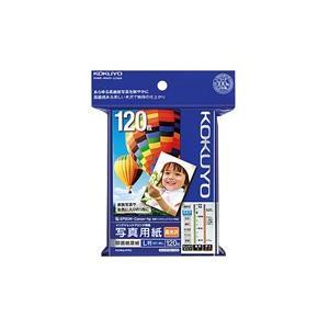 コクヨ 写真用紙高光沢 KJ−D12L−120