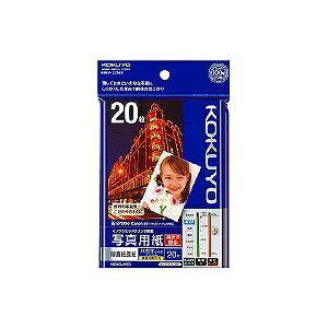 コクヨ 写真用紙高光沢 KJ−D11H−20