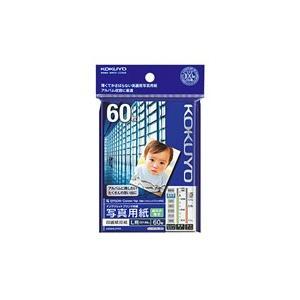 コクヨ 写真用紙高光沢 KJ−D13L−60