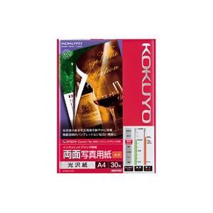 コクヨ 写真用紙光沢 KJ−G23A4−30