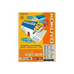 KOKUYO(コクヨ)IJP用紙スーパーファイングレード 両面印刷用A4 30枚KJ−M26A4−30