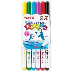 ぺんてる サインペン 洗たくでキレイカラーペン SCS2-6  6色 tag